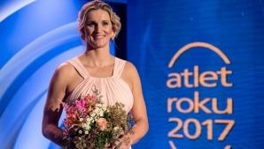 Шпотакова Атлет №1 в Чехия за рекорден девети път
