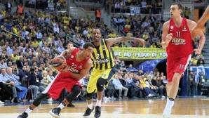 Олимпиакос превзе Истанбул след продължение (видео)