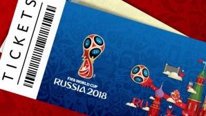 Стартира вторият период от продажбата на билети за Мондиал 2018