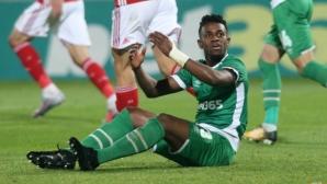 Мисиджан не може да играе за България