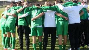 Още един отбор от Трета лига с лагер в Турция