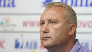 Киров: Очаква ни тежък мач срещу ЦСКА, трябва да сме дисциплинирани