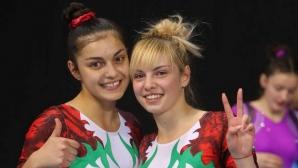 Сребро за България от световното по скокове на батут за младежи, юноши и девойки в София