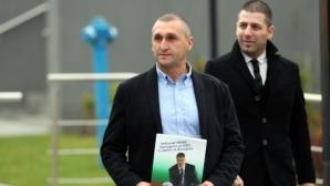Не приеха писмото на Любо Пенев за кандидатурата му за президентския пост в БФС (видео+галерия)