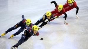 Българите отпаднаха в сериите на 1000 метра в Сеул