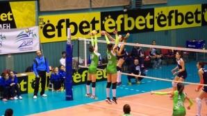 Волейболистките на Левски с втора победа в първенството
