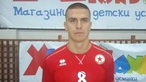 Иван Крачев се завърна в ЦСКА
