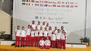 Втори медал за България от световното първенство по скокове на батут за юноши, младежи и девойки в София