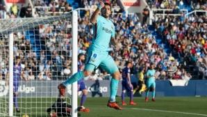 Суарес се отпуши, Барса се извиси над Реал Мадрид (видео + галерия)