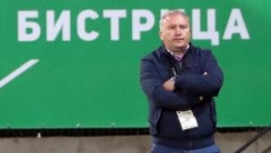 Киров: Казах на футболистите, че трябва да вкарат два гола