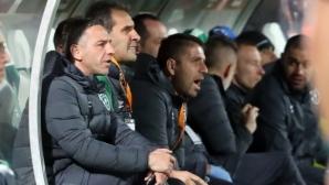 Загуба от ЦСКА-София не може да се отрази негативно на Лудогорец, твърди помощникът на Херо