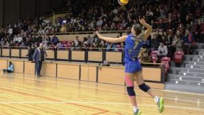 Марица с трета победа в първенството