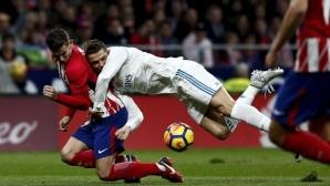 Атлетико Мадрид - Реал Мадрид (съставите)