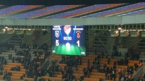 Истанбул ББ съсипа Галатасарай преди мача с Лудогорец