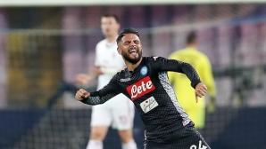 Наполи - Милан 2:0, гледай на живо