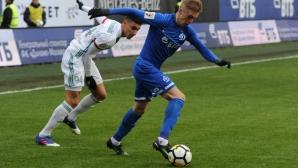 Динамо и Ахмат поделиха точките (видео)