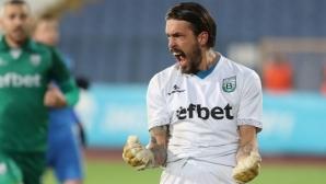 Левски ще търси много голове срещу аутсайдера Витоша