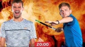 Финалът на тенис сезона Димитров – Гофен на живо по Mtel Sport 1