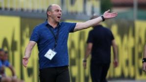 Илиан Илиев: Очаква ни труден мач