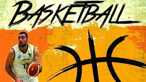 Камп за баскетболни таланти ще се проведе в София
