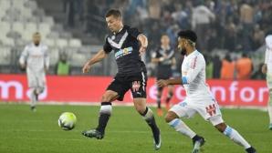 Олимпик Марсилия се спаси от поражение срещу Бордо (видео)