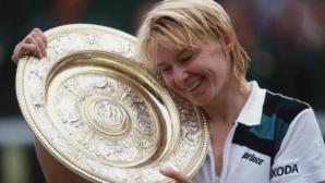 Почина легендарна чешка тенисистка