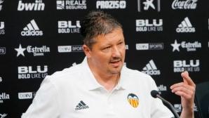 Валенсия съжалява за назначението на Любо, тимът му мачка без него