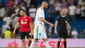 Бензема обвинява Роналдо и Зидан за слабия сезон на Реал