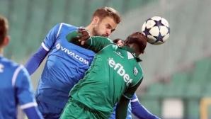 Защитник на Левски: Трябва сериозно да поработим