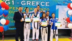 България обра медалите на Гърция Оупън 2017 G1