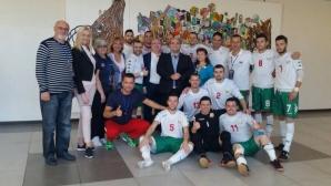 България ще играе на Евро 2018 по футзал за спортисти с увреден слух