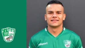 Футболист напуска Берое заради наказание