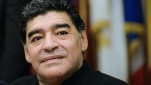 Марадона и Пуйол ще участват в тегленето на жребия за Мондиал 2018