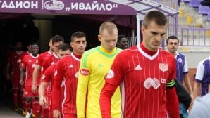 ЦСКА-София започна подготовка за двубоя с Локо Пд