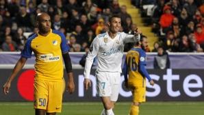 Реал Мадрид с тежки стъпки, Кристиано покорява висини (гледайте на живо)