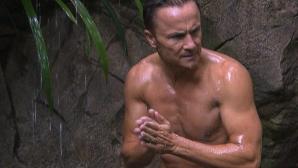 Денис Уайз гол в джунглата