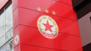 Всички пречки са изчистени - САС решава кога държавата ще си получи парите от търга за емблемата на ЦСКА