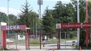 Базите на ЦСКА оценени на 73,2 млн. лева