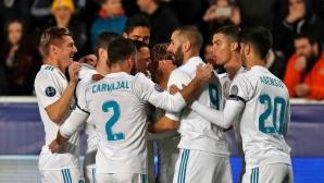 УЕФА ще наказва играч на Реал заради умишлен картон