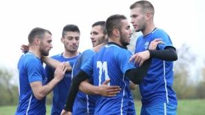 Арда пергази съперник и продължава напред за Купата на Аматьорската лига