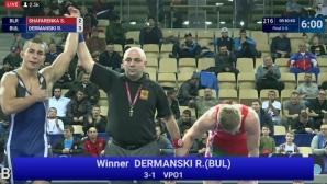 Първи медал за България от Световното по борба до 23 години