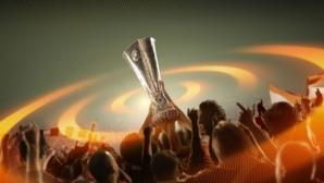 """Лига Европа на живо: Милан губи на """"Сан Сиро"""", само в един от късните мачове няма гол (гледайте тук)"""