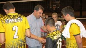 Отбелязват 95 години волейбол в Перник с турнир за момчета