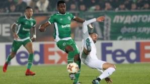 Лудогорец - Истанбул Б 0:1