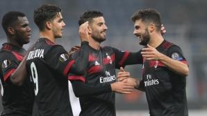 Милан - Аустрия Виена 1:1, гледайте на живо!