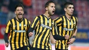 АЕК се издъни в Атина и Милан няма стигане