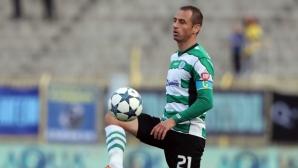 Черно море и Пирин дават тон на 17-ия кръг в Първа лига