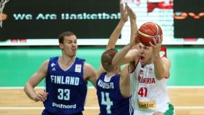 България - Финландия 53:60, гледайте на живо!