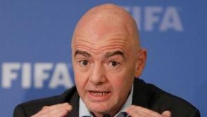 ФИФА предупреди Перу заради спорен законопрект за спорта