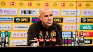 Бос не се страхува, че може да не е босът в съблекалнята на Дортмунд